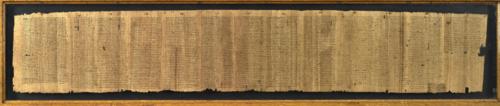 Papyrus_131_f003bv