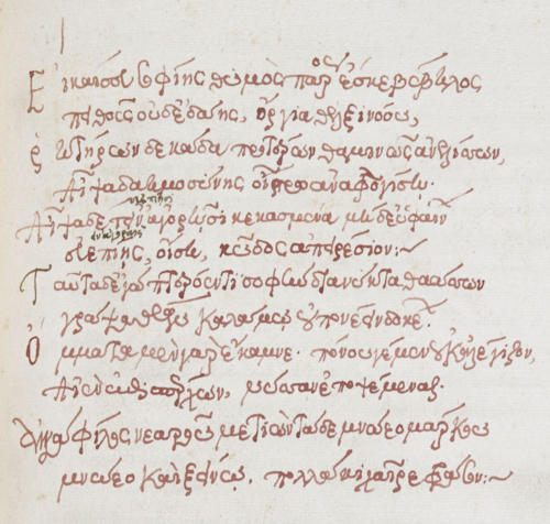 Burney_ms_96_f144r detail